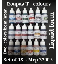 Tool - Japan Roapas 'F' Colors [set of 18 shades] - Silk Flower