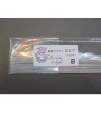 Orginial Sayako Paper Wire No#27 - Silk FLower